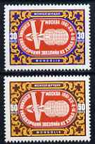 Mongolia 1961 5th World Federation of Trade Unions perf set of 2 unmounted mint, SG 265-66