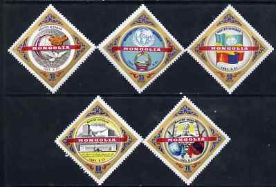 Mongolia 1962 Admission to United Nations Diamond Shaped perf set of 5 unmounted mint, SG 267-71