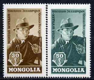 Mongolia 1962 3rd Congress of Writers perf set of 2 unmounted mint, SG 277-78