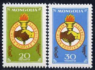 Mongolia 1962 Afro-Asian Peoples' Solidarity perf set of 2 unmounted mint, SG 279-80