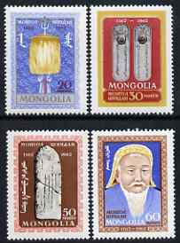 Mongolia 1962 800th Anniversary of Birth of Genghis Khan perf set of 4 unmounted mint, SG 291-94