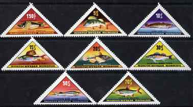 Mongolia 1962 Fishes Triangular perf set of 8 unmounted mint, SG 295-302