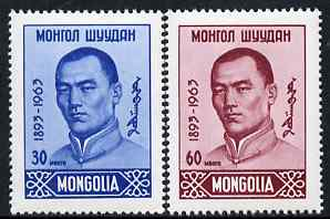 Mongolia 1963 70th Birth Anniversary of Sukhe Bator perf set of 2 unmounted mint, SG 303-304