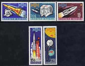 Mongolia 1963 Space Flights perf set of 5 unmounted mint, SG 305-309