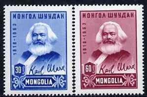 Mongolia 1963 145th Birth Anniversary of Karl Marx perf set of 2 unmounted mint, SG 315-16