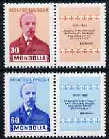 Mongolia 1964 60th Anniversary of London Bolshevik (Communist) Party perf set of 2 unmounted mint, SG 335-36
