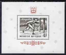 Mongolia 1964 Innsbruck Winter Olympic Games perf m/sheet unmounted mint, SG MS 336a