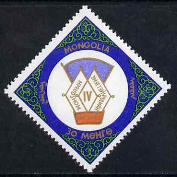 Mongolia 1964 Women's Congress Diamond shaped 30m unmounted mint, SG 345