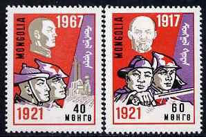 Mongolia 1967 50th Anniversary of Revolution perf set of 2 unmounted mint, SG 446-47