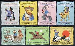 Mongolia 1966 Children's Day perf set of 7 unmounted mint, SG 421-27