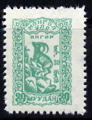Mongolia 1958-59 Ibex 30m blue-green unmounted mint SG 131