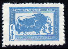 Mongolia 1958-59 Yak 1t light-blue unmounted mint SG 135