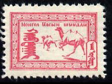Mongolia 1958-59 Camels 1t carmine (disturbed gum) SG 137