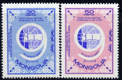 Mongolia 1967 9th Students' Union Congress perf set of 2 unmounted mint, SG 444-45