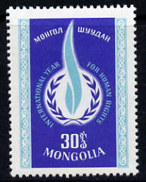Mongolia 1968 Human Rights Year 30m unmounted mint, SG 476