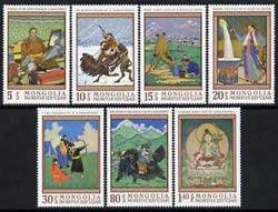 Mongolia 1968 Paintings perf set of 7 unmounted mint, SG 479-85