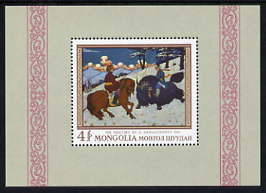 Mongolia 1968 Paintings perf m/sheet unmounted mint, SG MS 486