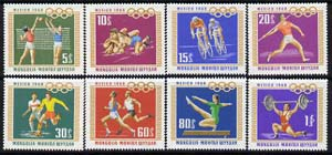 Mongolia 1968 Mexico Olympic Games perf set of 8 unmounted mint, SG 487-94