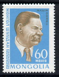 Mongolia 1968 Birth Centenary of Gorky (writer) unmounted mint SG 497