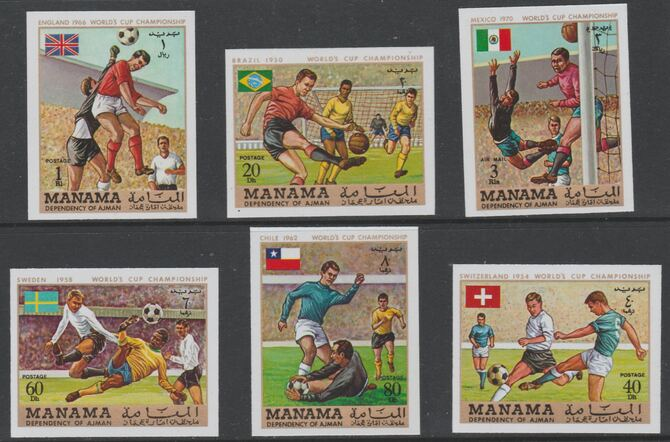 Manama 1970 World Cup Football Champions imperf set of 6 unmounted mint (Mi 262-7B)