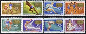 Mongolia 1969 Olympic Games - Gold-medal Winners perf set of 8 unmounted mint, SG 506-13, stamps on olympics, stamps on running, stamps on hurdles, stamps on boxing, stamps on gymnastics, stamps on swimming, stamps on  gym , stamps on gymnastics, stamps on