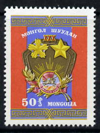 Mongolia 1969 Battle of Khalka River unmounted mint, SG 543, stamps on battles, stamps on rivers