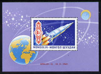 Mongolia 1969 Exploration of Space perf m/sheet unmounted mint, SG MS 553