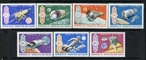 Mongolia 1969 Exploration of Space perf set of 7 unmounted mint, SG 546-52