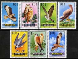 Mongolia 1970 Birds of Prey perf set of 7 unmounted mint, SG 575-81