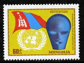 Mongolia 1970 International Education Year unmounted mint, SG 592