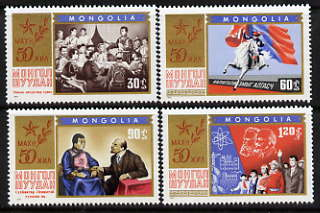 Mongolia 1971 50th Anniversary of Revoltionary Party perf set of 4 unmounted mint, SG 603-606