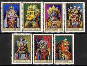 Mongolia 1971 Mongolian Tsam Masks perf set of 7 unmounted mint, SG 608-14