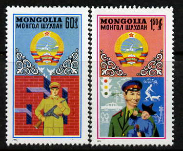 Mongolia 1971 People's Army & Police perf set of 2 unmounted mint, SG 623-24