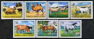 Mongolia 1971 Livestock Breeding perf set of 7 unmounted mint, SG 635-41