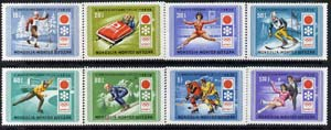 Mongolia 1972 Sapporo Winter Olympic Games perf set of 8 unmounted mint, SG 642-49