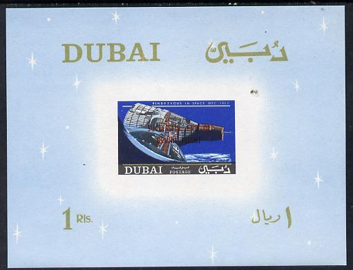 Dubai 1967 Gemini imperf m/sheet with 'Flight Success' overprint, SG MS 232 unmounted mint