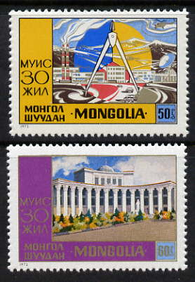 Mongolia 1972 State University perf set of 2 unmounted mint, SG 695-96