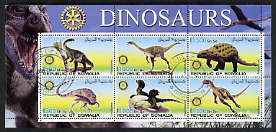 Somalia 2002 Dinosaurs perf sheetlet #2 containing six values each with Rotary Logo, fine cto used