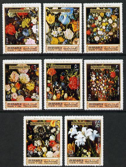 Manama 1970 Christmas Flowers perf set of 8 (Mi 361-68A) unmounted mint