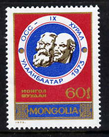 Mongolia 1973 Postal Ministers Congress 60m unmounted mint, SG 755