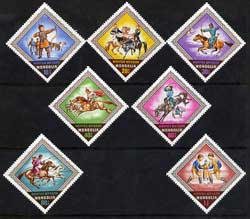 Mongolia 1974 'Nadam' Sports Festival Diamond Shaped perf set of 7 unmounted mint, SG 838-44