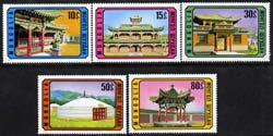 Mongolia 1974 Architecture perf set of 5 unmounted mint, SG 859-63