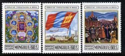 Mongolia 1974 50th Anniversary of People's Republic perf set of 3 unmounted mint, SG 865-67