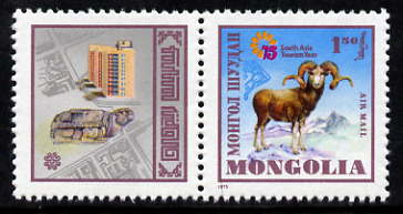 Mongolia 1975 South Asia Tourist Year se-tenant pair (stamp & label) unmounted mint, SG 925