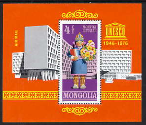 Mongolia 1976 30th Anniversary of UNESCO perf m/sheet unmounted mint, SG MS 968