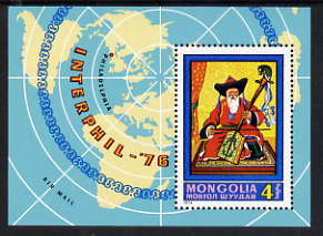 Mongolia 1976 'Interphil 76' Stamp Exhibition perf m/sheet unmounted mint, SG MS 969
