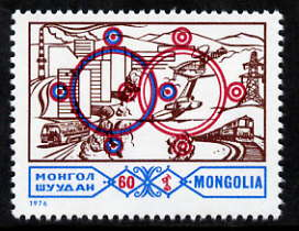 Mongolia 1976 Mongolian-Soviet Friendship perf 60m unmounted mint, SG 1003