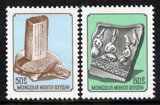 Mongolia 1976 Archaeology perf set of 2 unmounted mint, SG 1012-13