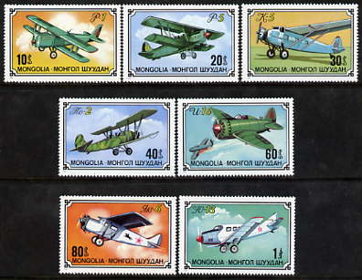 Mongolia 1976 Aircraft perf set of 7 unmounted mint, SG 1014-20