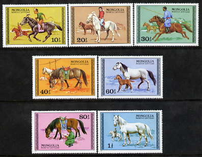 Mongolia 1977 Horses perf set of 7 unmounted mint, SG 1039-45